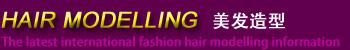 杭州化妆培训